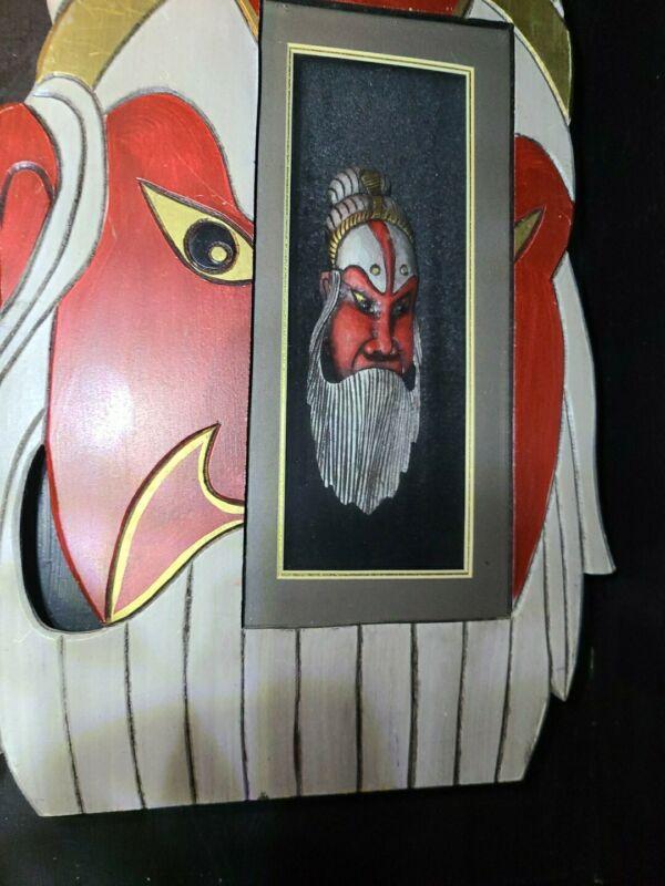 "Chinese Opera mask in a large Chinese opera shadow box cool wall decor 18"" x 12"""