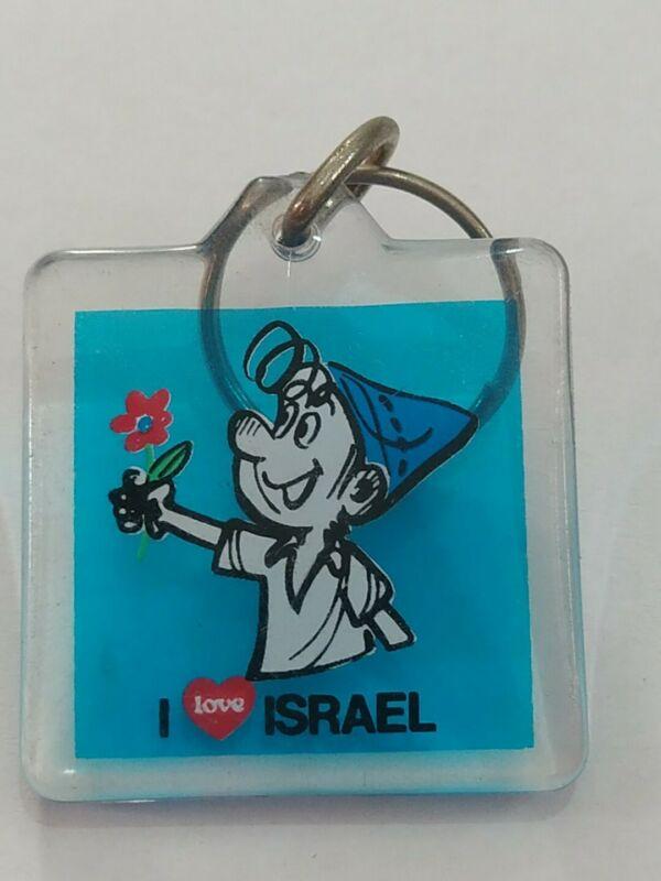 Judaica Jewish Israeli keychain with the character of Srulik - I love Israel