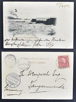 MACAU Portugal via HONG KONG China > 1904 Ship SS Heungshan PPC Card to Germany