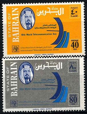 Bahrain 1978 SG#254-5 World Telecommunications Day MNH Set #D33764