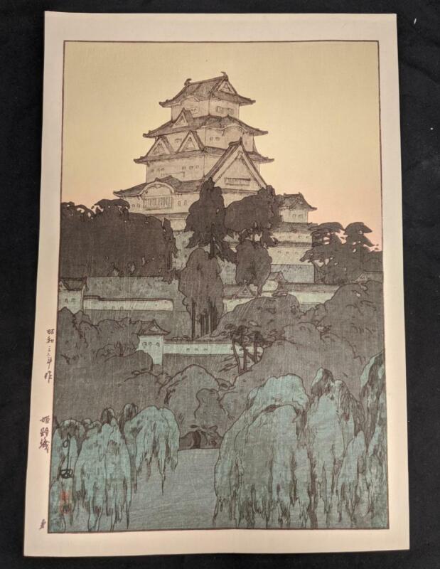 Antique Japanese Woodblock Print Yoshida Hiroshi  Himeji Castle Japan