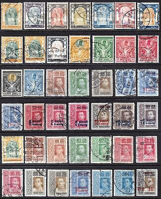 Thailand Early  Used Issues Superb A+A+A+