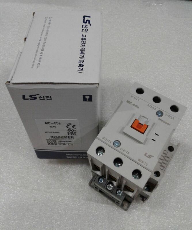 MC-065a/3-220 LS Metasol Contactor Lug 3 Pole AC1 100A 220 VAC COIL NEW IN BOX!