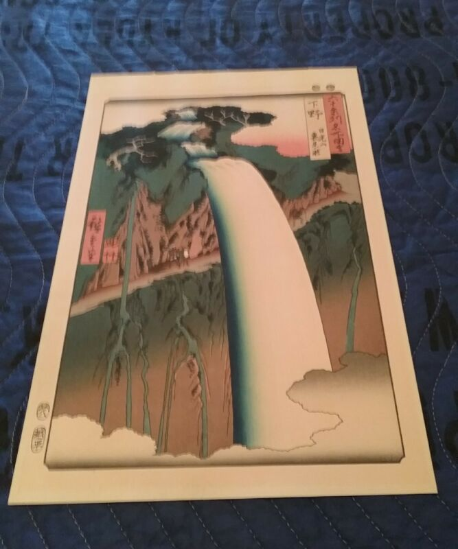 UTAGAWA HIROSHIGE [1797-1858] Japanese Woodblock Oban,The provinces series