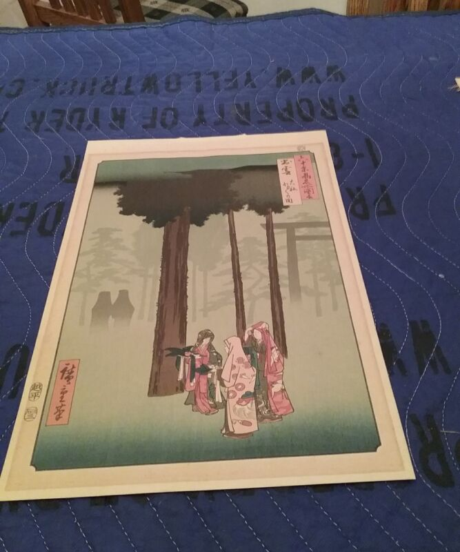 UTAGAWA HIROSHIGE   Japanese Woodblock ,The provinces series