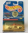 Hot Wheels Ford Diecast Trailers