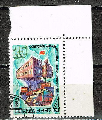 Russia Soviet Antarctic Exploration stamp 1981