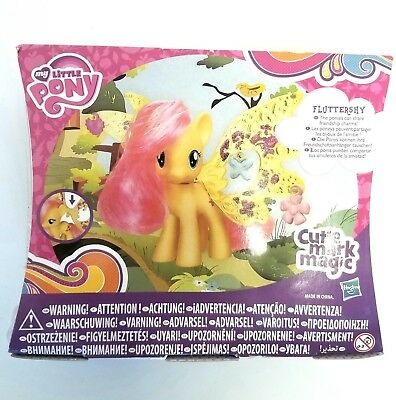 20 ~ Loads to Choose 2010//15 My LIttle Pony ~ Friendship is Magic ~ SERIES 8a