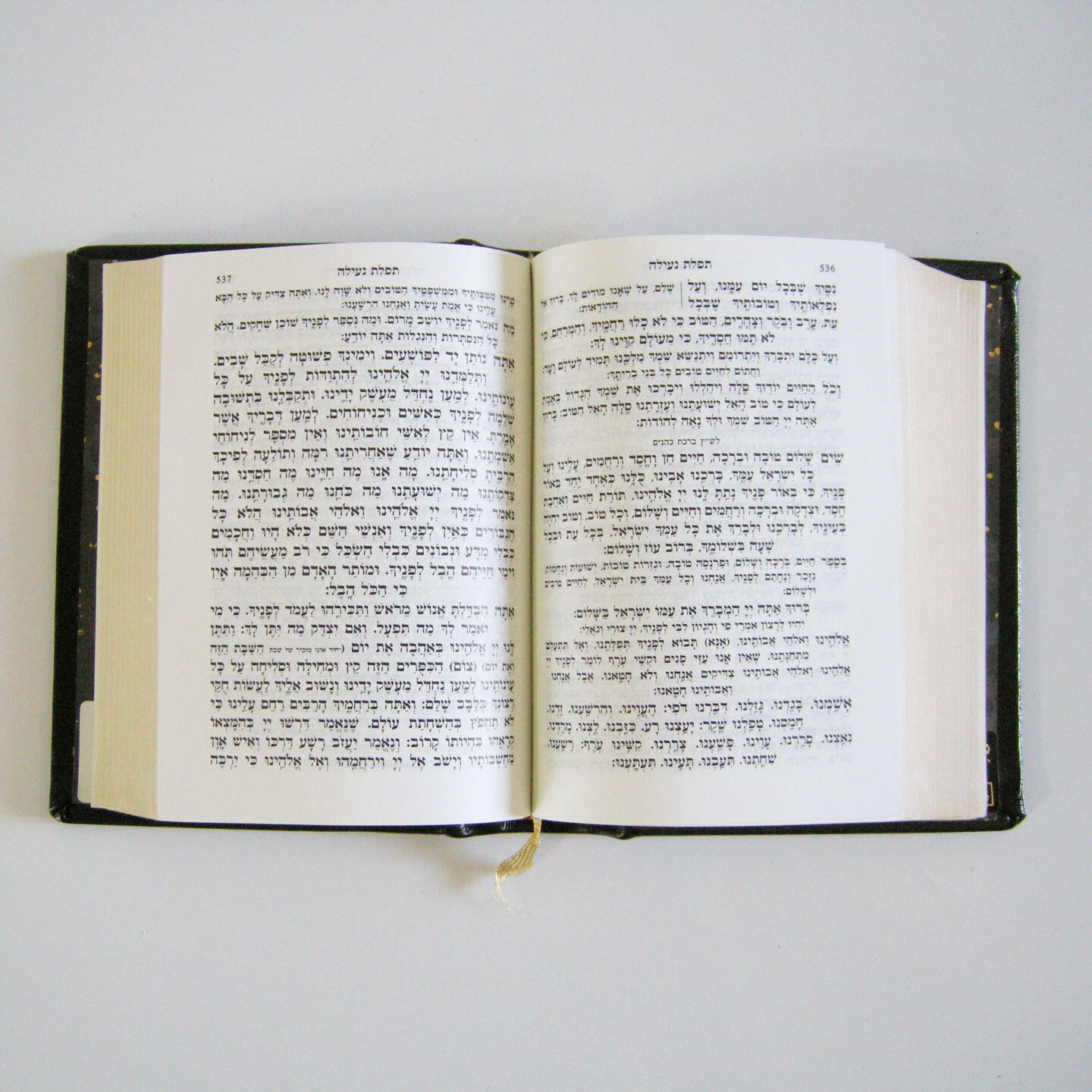 Genuine Leather-Bound Pocket Siddur Gilded Pages Hebrew Handmade Miller Israel (מוכר מישראל) 3