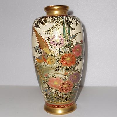 Satsuma Vase Japanese Porcelain Signed Manpei 7.5 inch Gold Gilt Floral
