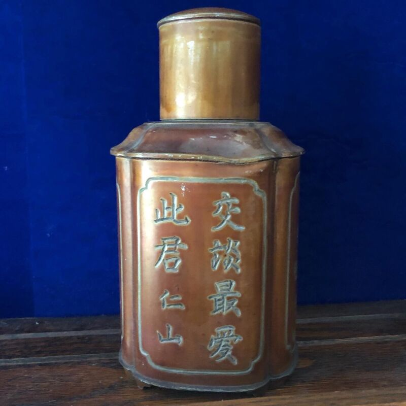 Antique Chinese Pewter Sawtow Tea Caddy Hong Kong