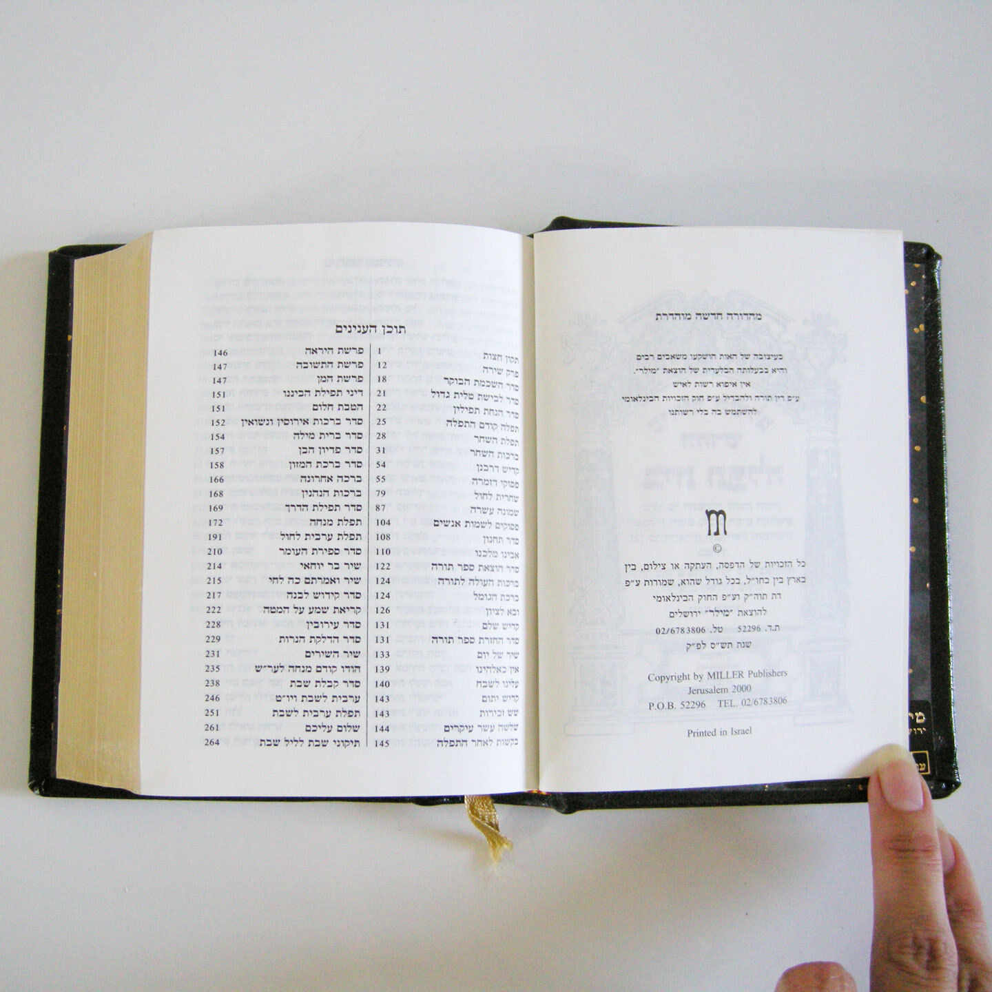 Genuine Leather-Bound Pocket Siddur Gilded Pages Hebrew Handmade Miller Israel (מוכר מישראל) 2