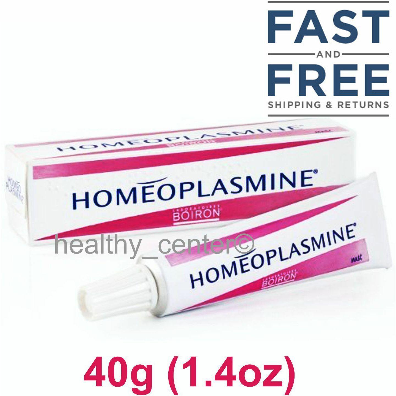BOIRON HOMEOPLASMINE MASC OINTMENT 40 G