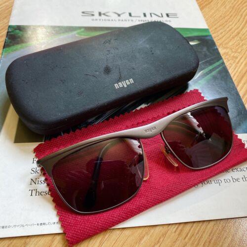 Navan Nissan Skyline R33 OEM Optional Sunglasses Apparel Rare Nismo Jacket GTR