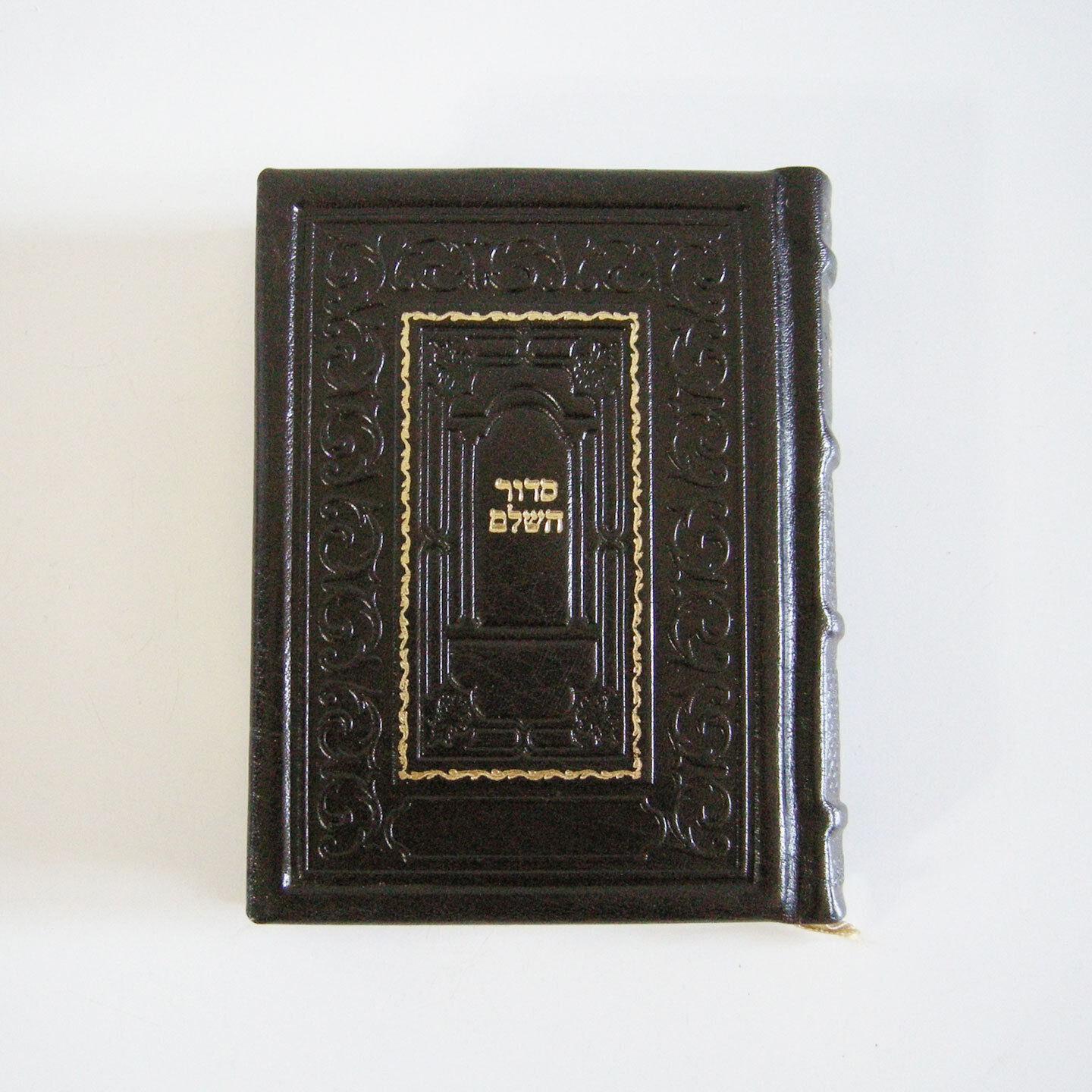 Genuine Leather-Bound Pocket Siddur Gilded Pages Hebrew Handmade Miller Israel (מוכר מישראל) 9