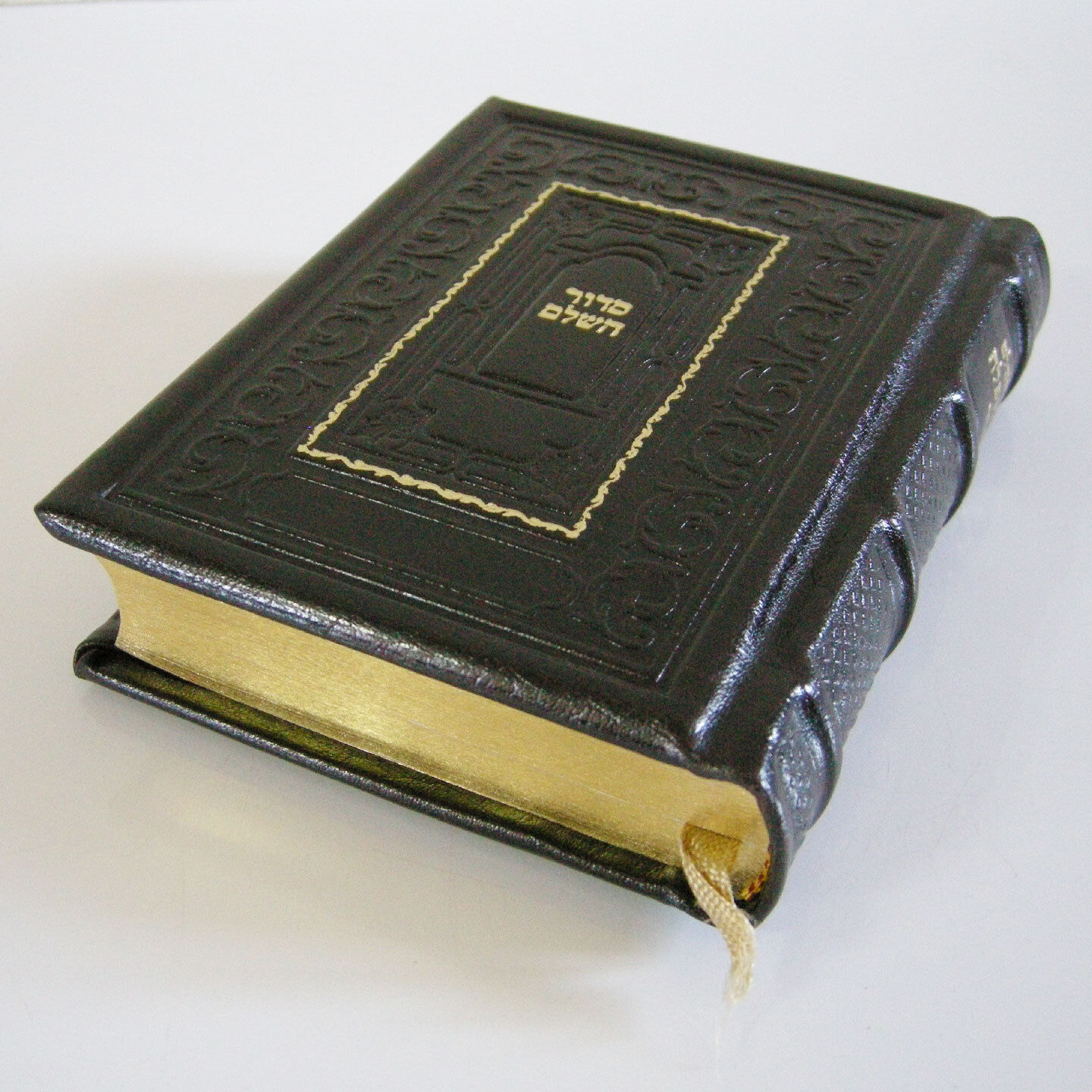 Genuine Leather-Bound Pocket Siddur Gilded Pages Hebrew Handmade Miller Israel (מוכר מישראל)