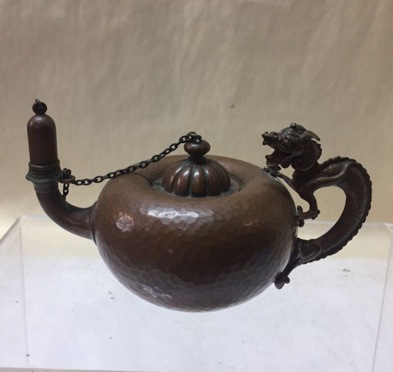 Gorham Hammered Copper Dragon Handle Cigar Lighter 1883