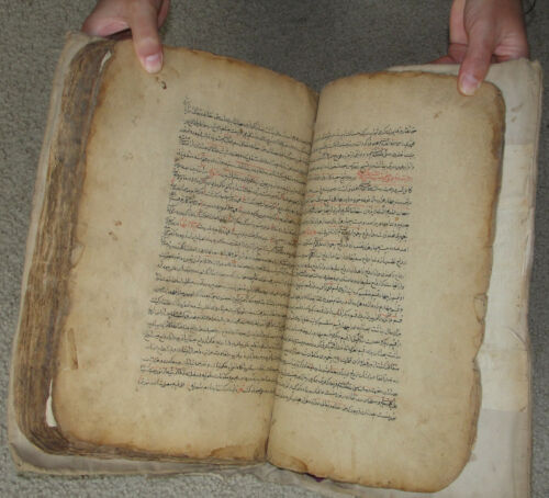 Afghanistan Old Ancient Farsi Muslim IIslam slamic Islam Manuscript Quran Book