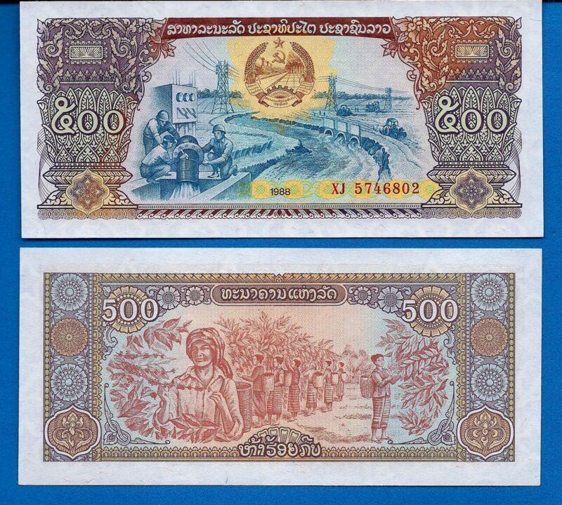 Laos P-31 500 Kip Year 1988 Uncirculated Banknote Asia