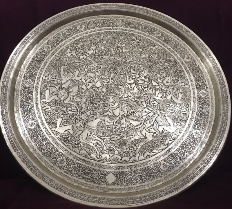 Antique Persian Middle Eastern Islamic Brass Tray
