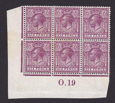 GB. KGV. 1912. 6d corner block of six, on control(O.19). Unmounted mint.