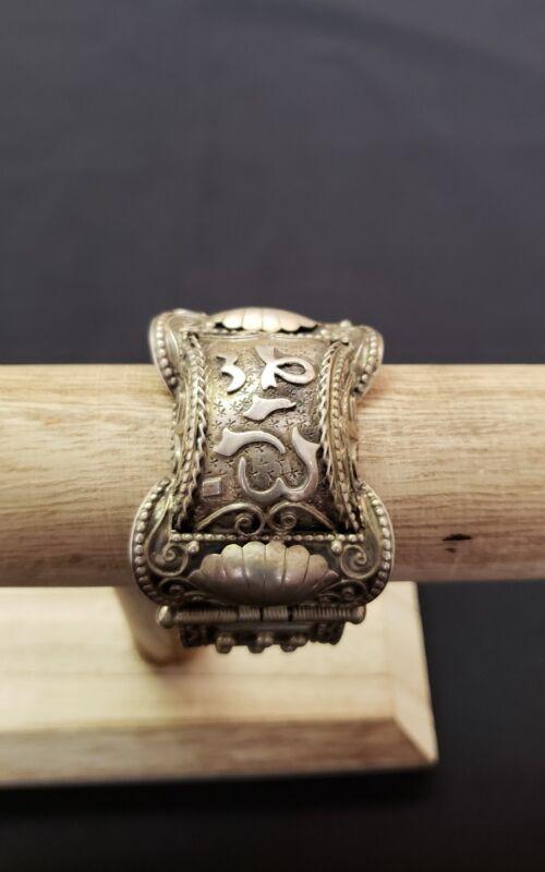 Antique Persian sterling silver bangle bracelet