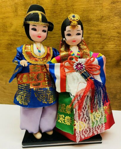 "Korean Bride and Groom Dolls 10"" Tall"