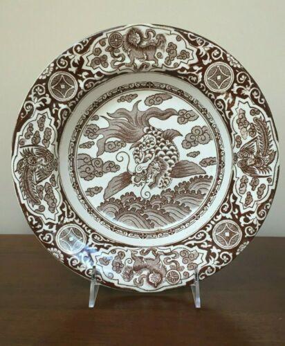 J & M P Bell & Co IKAN CHINA FISH Brown Transfer Rice Plate/Bowl c. 1889