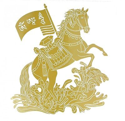 Feng Shui Windhorse Over the Sea Window Sticker
