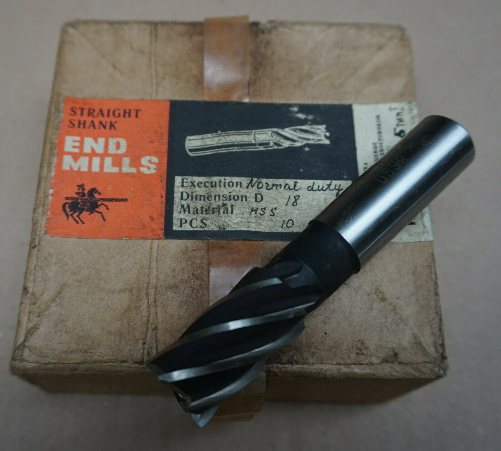 W020-1062: HSS Langlochfräser Schaftfräser Durchmesser 18mm USSR