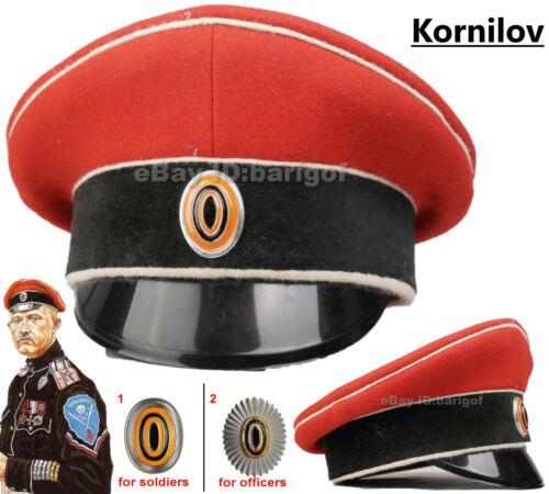 Cap Tsarist Russia Kornilov   Regiment WWI Hight quality copy
