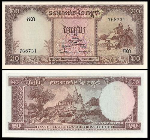 CAMBODIA 20 RIELS ND 1956-75 P 5 CHOICE UNC