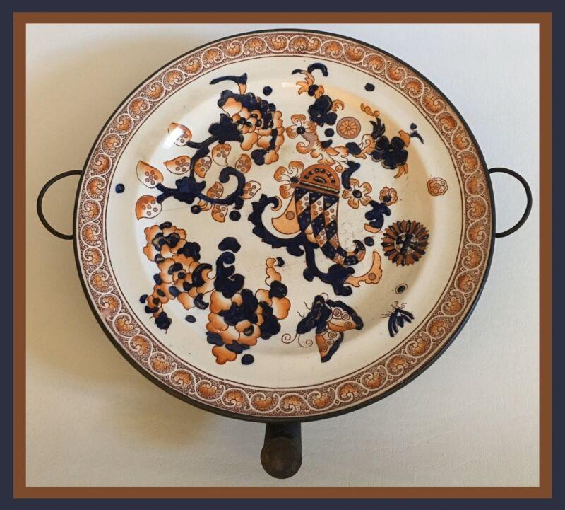 Vintage Ceramic/Metal Warming Plate With Handles - Blue/Rust Color Design