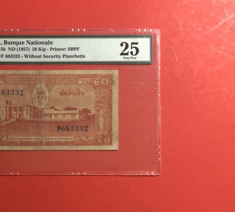 1957-LAOS-NATIONAL BANK -50 KIP NOTE ,GRADED BY PMG VERY FINE 25.