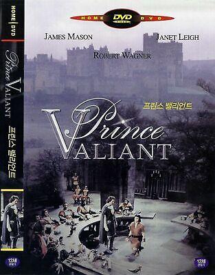 Prince Valiant DVD (1954) James Mason / Janet Leigh