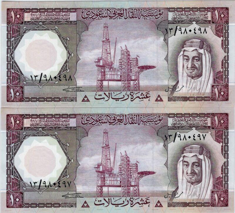 1976 Saudi Arabia King FAISAL  Lot 2×10 Riyals, Consecutive Notes- p18 13) AUNC.