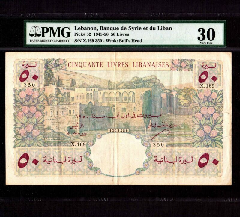 Lebanon 50 Livres 1950 P-52a * PMG VF 30 * Large Note *