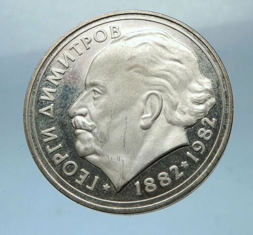 1982 BULGARIA Communist Leader Georgi Dimitrov. Proof Silver 25 Leva Coin i68515