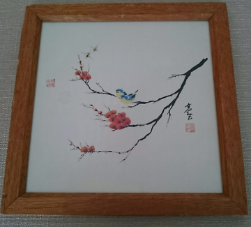 Framed silk painting.