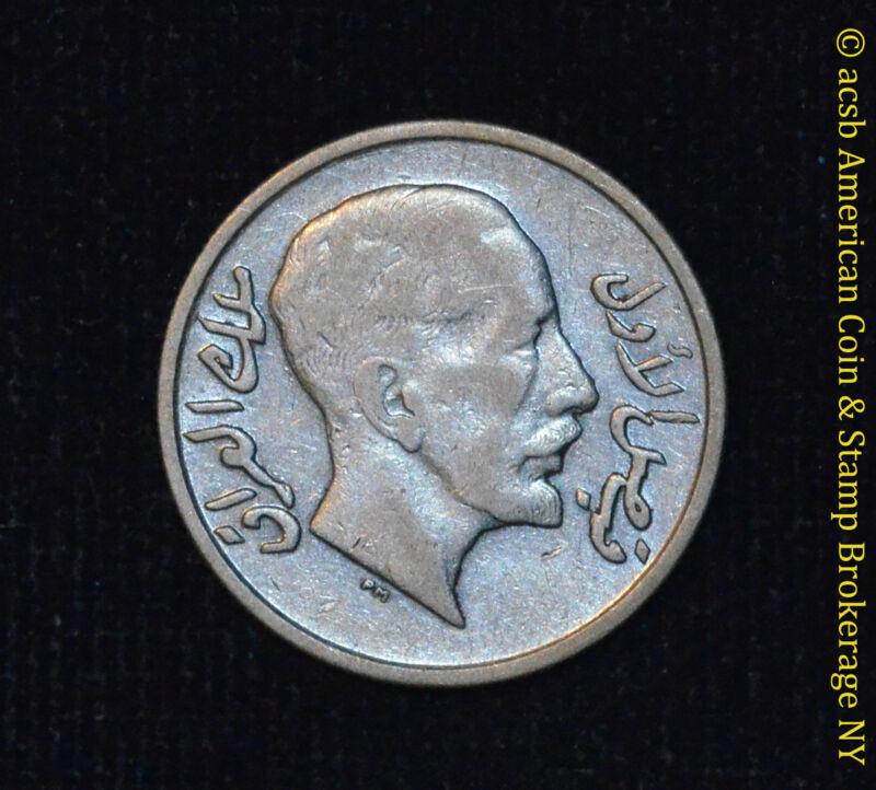 Iraq 20 Fils 1931 AU Details silver KM# 99 Faisal I Lustrous Sharp Detail