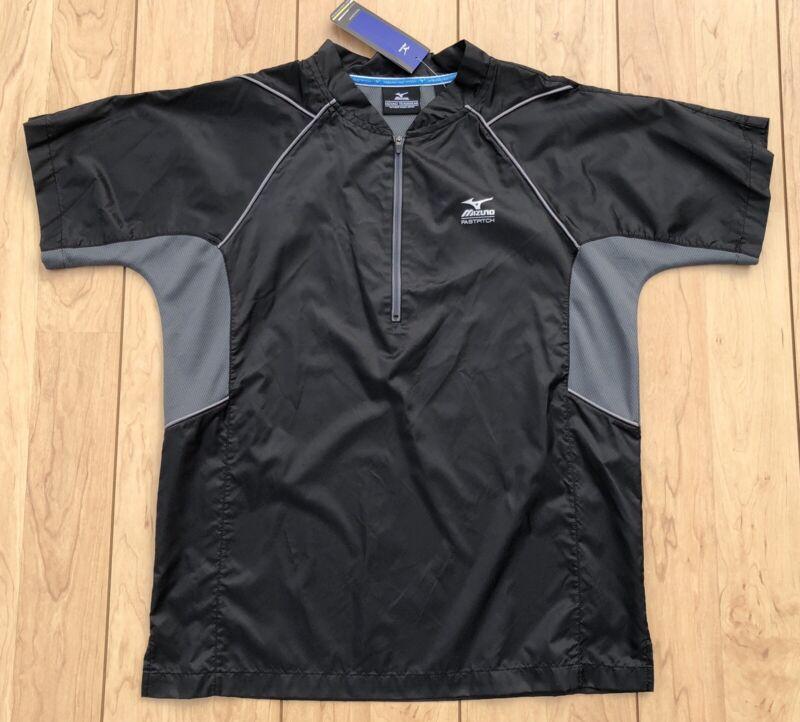 Mizuno Youth XL Pullover Baseball Pitcher Windbreaker 1/2 Zip Jacket Black - NWT