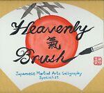 Heavenly Brush