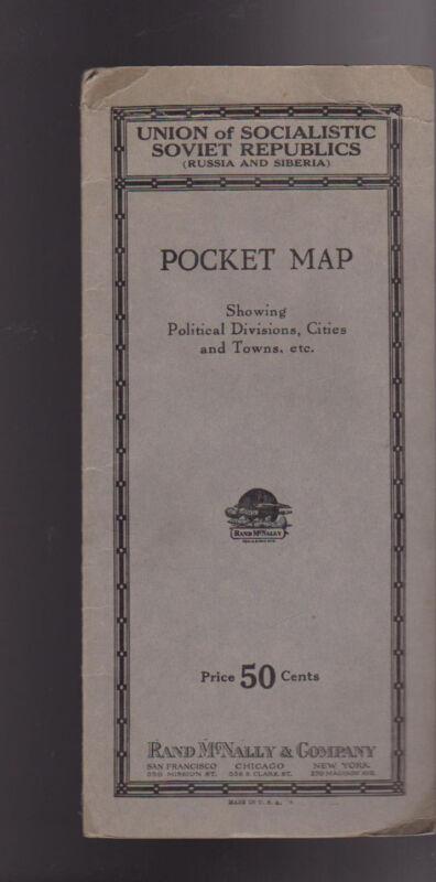 USSR Union of Socialistic Soviet Republics Pocket Map Rand McNally