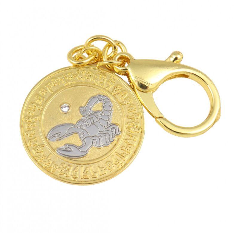 Feng Shui Anti Black Magic Amulet Keychain