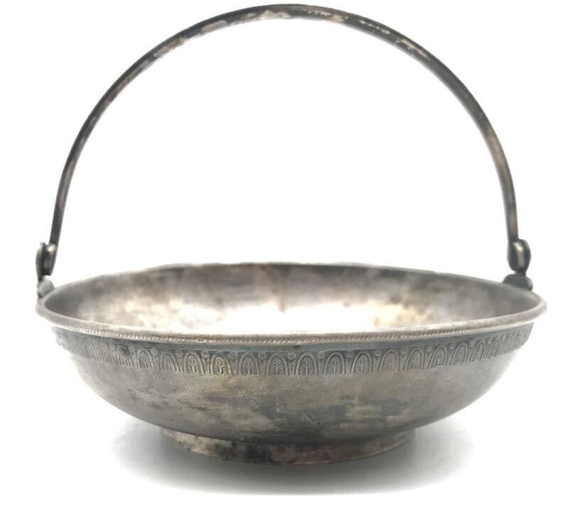 Antique Russian Silver Plate Basket Bowl Handled Art Nouveau Marked