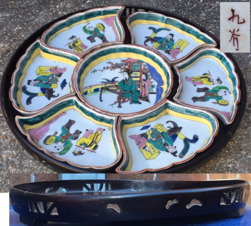 Fine Antique Japanese 7PC  Kutani Porcelain Sweetmeat Dishes Carved Wood Tray