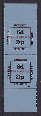 1971 STRIKE MAIL INLAND LETTER SERVICE 6d 2 1/2p OP AIR MARGINAL PAIR STAMPS MNH
