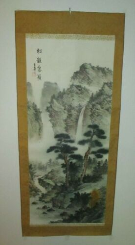 """VINTAGE CHINESE SCROLL ARTWORK 47"""" X 20 1/2"""" IN SIZE"""