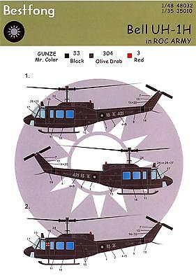 Bestfong Decals 1/48 BELL UH-1H HUEY Republic of China Army, used for sale  USA