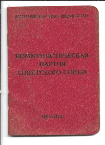 USSR/RUSSIA COLD WAR ERA COMMUNIST PARTY MEMBERSHIP I.D. BOOK (CNS 2282)